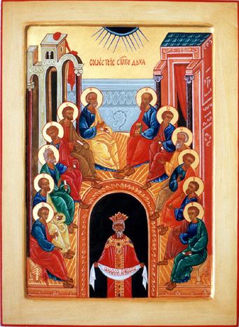 El Pentecostès