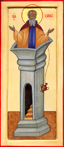 Saint Simeon the Stylite
