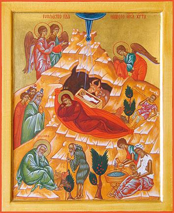 Icono de La Natividad de Novgorod