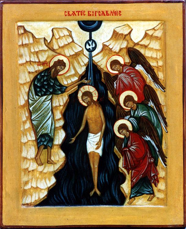 Icono del El Bautismo de Jesús